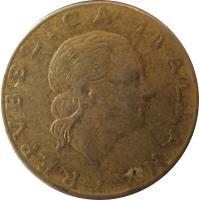 obverse of 200 Lire (1977 - 2001) coin with KM# 105 from Italy. Inscription: REPVBBLICA ITALIANA M. VALLUCCI