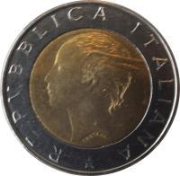 obverse of 500 Lire - 20 Years to IFAD (1998) coin with KM# 193 from Italy. Inscription: REPVBBLICA ITALIANA CRETARA