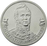 obverse of 2 Roubles - Emperor Alexander I (2012) coin with Y# 1407 from Russia. Inscription: ИМПЕРАТОР АЛЕКСАНДР I