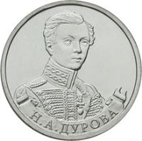 obverse of 2 Roubles - Nadezhda Durova (2012) coin with Y# 1399 from Russia. Inscription: Н.А.ДУРОВА