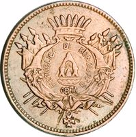 obverse of 5 Centavos - 50th Anniversary of Independence (1871) coin with KM# Pn13 from Honduras. Inscription: REPUBLICA DE HONDURAS 1871