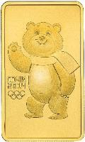 reverse of 100 Roubles - Sochi 2014 Olympic Mascots - The Bear (2012) coin with Y# 1507 from Russia. Inscription: СОЧИ 2014