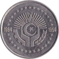 obverse of 5 Dinars - 30th Anniversary of Revolution (1984) coin with KM# 114 from Algeria. Inscription: 1984 1954