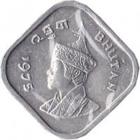 obverse of 5 Chetrums - Jigme Singye Wangchuck (1974 - 1975) coin with KM# 37 from Bhutan. Inscription: 1975 འབྲུག Bhutan