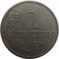 reverse of 1 Cruzeiro (1974 - 1978) coin with KM# 581a from Brazil. Inscription: 1 CRUZEIRO 1974