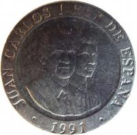 obverse of 200 Pesetas - Juan Carlos I - Madrid European Capital of Culture (1991) coin with KM# 884 from Spain. Inscription: JUAN CARLOS I REY DE ESPAÑA 1991