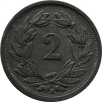 reverse of 2 Rappen (1942 - 1946) coin with KM# 4.2b from Switzerland. Inscription: 2 B