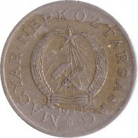 obverse of 2 Forint (1950 - 1952) coin with KM# 548 from Hungary. Inscription: MAGYAR · NÉPKÖZTÁRSASÁG 1950