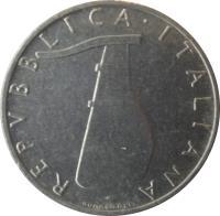 obverse of 5 Lire (1951 - 2001) coin with KM# 92 from Italy. Inscription: REPUBLICA · ITALIANA ROMAGNOLI