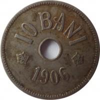 reverse of 10 Bani - Carol I (1905 - 1906) coin with KM# 32 from Romania. Inscription: 10 BANI 1906