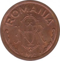 obverse of 1 Leu (1992) coin with KM# 113 from Romania. Inscription: ROMANIA BNR C.D · 1992 ·