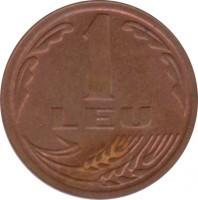 reverse of 1 Leu (1992) coin with KM# 113 from Romania. Inscription: 1 LEU