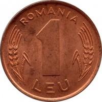 reverse of 1 Leu (1993 - 2006) coin with KM# 115 from Romania. Inscription: ROMANIA 1 LEU