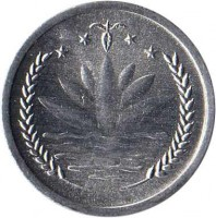 obverse of 1 Poisha (1974) coin with KM# 5 from Bangladesh.