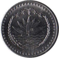 obverse of 50 Poisha - FAO (1977 - 1994) coin with KM# 13 from Bangladesh.