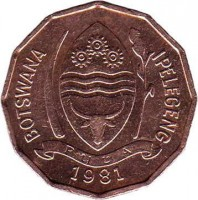 obverse of 2 Thebe - FAO: World Food Day (1981 - 1985) coin with KM# 14 from Botswana. Inscription: BOTSWANA IPELEGENG PULA 1981