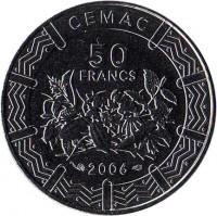 obverse of 50 Francs (2006) coin with KM# 21 from Central Africa (BEAC). Inscription: CEMAC 50 FRANCS 2006