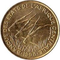 obverse of 25 Francs (1975 - 2003) coin with KM# 10 from Central Africa (BEAC). Inscription: BANQUE DES ETATS DE L'AFRIQUE CENTRALE 1975