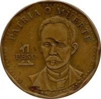 reverse of 1 Peso (1991 - 2014) coin with KM# 347 from Cuba. Inscription: PATRIA O MUERTE 1 PESO