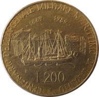 reverse of 200 Lire - Taranto Naval Yards (1989) coin with KM# 130 from Italy. Inscription: CENTENARIO DELL'ARSENALE MILITARE MARITTIMO DI TARANTO 1889 - 1989 L.200 S. GROSSI
