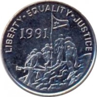 obverse of 5 Cents (1997) coin with KM# 44 from Eritrea. Inscription: LIBERTY · EQUALITY · JUSTICE 1991