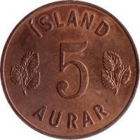 reverse of 5 Aurar (1946 - 1966) coin with KM# 9 from Iceland. Inscription: ÍSLAND 5 AURAR