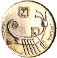 obverse of 1 Agora - Israel's 40th Anniversary (1988) coin with KM# 193 from Israel. Inscription: ISRAEL ישראל إسرائيل