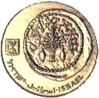 obverse of 5 Agorot - Israel's 40th Anniversary (1988) coin with KM# 194 from Israel. Inscription: إسرائيل ישראל ISRAEL
