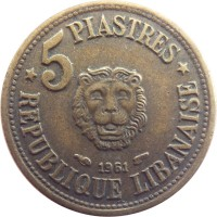 reverse of 5 Piastres (1955 - 1961) coin with KM# 21 from Lebanon. Inscription: 5 PIASTRES 1961 *REPUBLIQUE LIBANAISE*