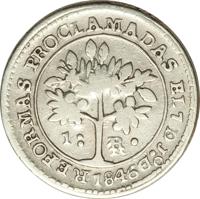 reverse of 1 Real (1847) coin with KM# 65 from Costa Rica. Inscription: REFORMAS PROCLAMADAS EL 7 DE Jo. DE 1846 1: R•