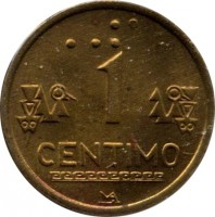 reverse of 1 Céntimo (1991 - 2006) coin with KM# 303 from Peru. Inscription: 1 CENTIMO