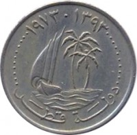 obverse of 25 Dirhams - Khalifa bin Hamad Al Thani (1973 - 1998) coin with KM# 4 from Qatar. Inscription: ١٤١٤ · ١٩٩٦ دولة قطر