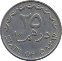 reverse of 25 Dirhams - Khalifa bin Hamad Al Thani (1973 - 1998) coin with KM# 4 from Qatar. Inscription: ٢٥ درهما STATE OF QATAR