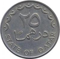 reverse of 25 Dirhams - Khalifa bin Hamad Al Thani (1973 - 1998) coin with KM# 4 from Qatar. Inscription: ٢٥ درهما STATE OF QATAR