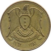 obverse of 10 Piastres - 3 stars on shield (1962 - 1965) coin with KM# 95 from Syria. Inscription: الجمهورية العربية السورية ١٣٨٢ - ١٩٦٢