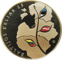reverse of 25 Litai - Lithuania's Road to Independence - 25th anniversary of the Baltic Way (2014) coin from Lithuania. Inscription: BALTIJOS KELIAS 25