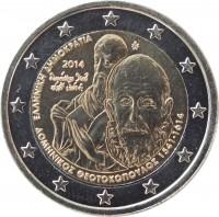 obverse of 2 Euro - Domenikos Theotokopoulos (2014) coin with KM# 259 from Greece. Inscription: ΔΟΜΗΝΙΚΟΣ ΘΕΟΤΟΚΟΠΟΥΛΟΣ 1541-1614 ΕΛΛΗΝΙΚΗ ΔΗΜΟΚΡΑΤΙΑ 2014