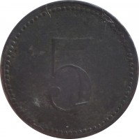 reverse of 5 Pfennig - Hersburg (Statd, Bayern) (1917) coin with F# 210.1 from Germany. Inscription: 5