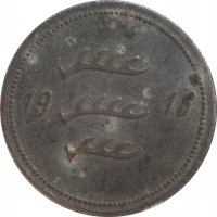 obverse of 50 Pfenning - Backnang (1918) coin with F# 25.5 from Germany. Inscription: 1918