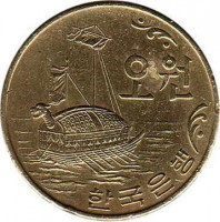 obverse of 5 Won (1970 - 1982) coin with KM# 5a from Korea. Inscription: 오원 한국은행