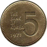 reverse of 5 Won (1970 - 1982) coin with KM# 5a from Korea. Inscription: THE BANK OF KOREA 5 1972