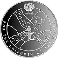 reverse of 1 Lats - For the Children of the World (2000) coin with KM# 48 from Latvia. Inscription: UNICEF FOR THE CHILDREN OF THE WORLD