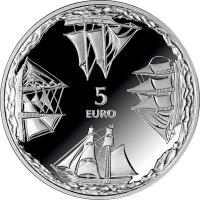 reverse of 5 Euro - Ainaži Nautical School (2014) coin with KM# 159 from Latvia. Inscription: 5 EURO