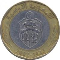 obverse of 5 Dinars - Habib Bourguiba (2002) coin with KM# 350 from Tunisia. Inscription: الجمهورية التونسية 2002-1423