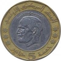 reverse of 5 Dinars - Habib Bourguiba (2002) coin with KM# 350 from Tunisia. Inscription: البنك المركزي التونسي الحبيب بورقيبة 2000-1903 خمسة 5 دنانير