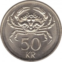 reverse of 50 Krónur (1987 - 2005) coin with KM# 31 from Iceland. Inscription: 50 KR
