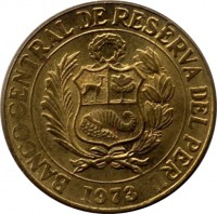 obverse of 10 Centavos (1966 - 1975) coin with KM# 245 from Peru. Inscription: BANCO CENTRAL DE RESERVA DEL PERU 1973