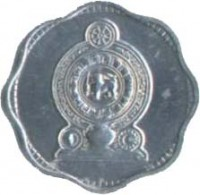 obverse of 2 Cents (1975 - 1978) coin with KM# 138 from Sri Lanka.