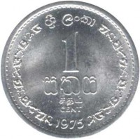 reverse of 1 Cent (1975 - 1994) coin with KM# 137 from Sri Lanka. Inscription: 1 ௧தம ONE CENT 1994