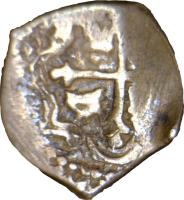 reverse of 1/2 Real - Carlos II (1668 - 1699) coin with KM# 23 from Mexico.